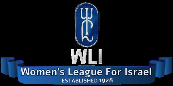 logo_wli