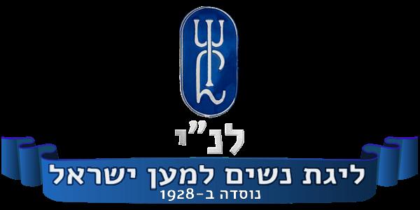 logo_wli_w_ribbon4_he44
