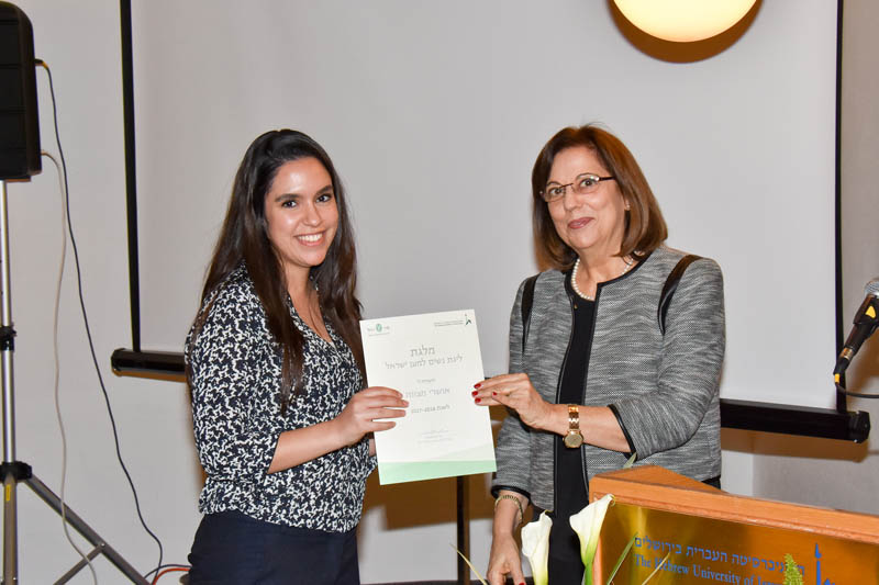 2018 Women's League for Israel Scholarship Ceremony at Maiersdorf Faculty Club. Photos by Douglas Guthrie. (115)